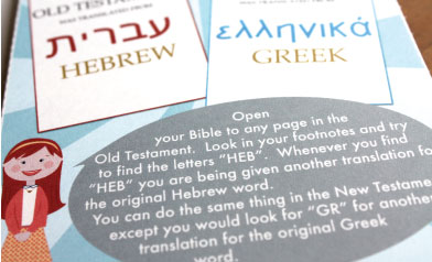 The History of the Bible and Why the World Needed the Book of Mormon - printable book!
