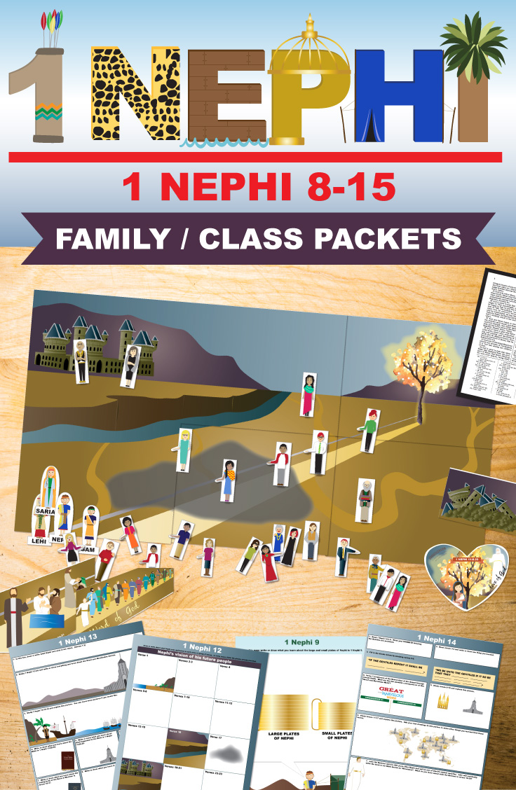 Lehi's Dream - 1 Nephi 8-15 printable lesson package by The Red Headed Hostess. This package helps teach these chapters so clearly! There are learning activities for every age so families will love this!